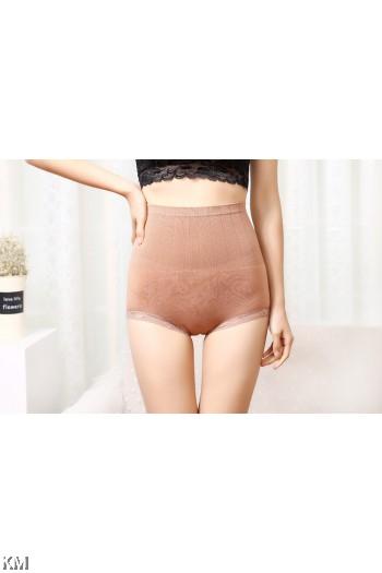 Slim Body Shape Pants [M139]