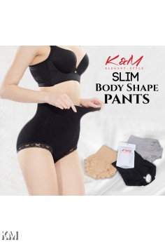 Slim Body Shape Pants [M139]