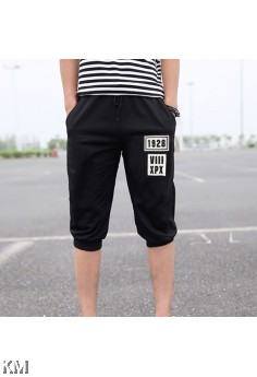 KM Male Slim Joggers [M10787-B]