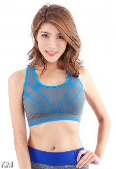 Hypercool Limitless Sports Bra [M11195]