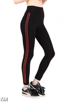 Fitness Track Pants [M12224]