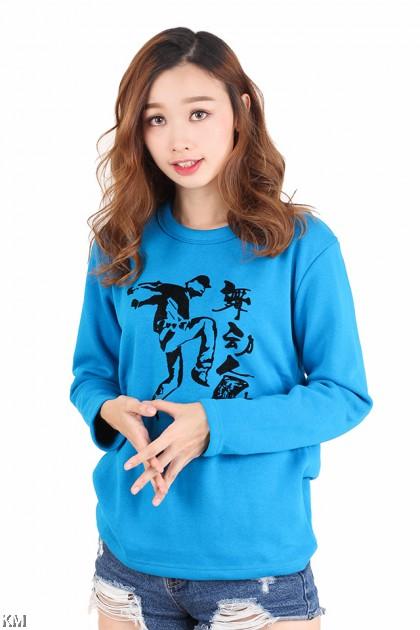 Graphic Sweatshirt Collection 1