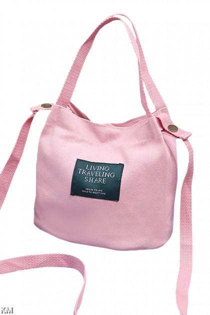 Japan Casual Mini Hand Bag [M3515]