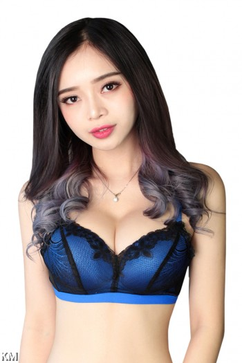 Impression Women Lace Bra [M17802]