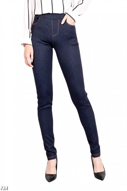 Textured Skinny Fit Jeggings [P20808]
