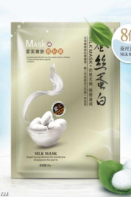 OneSpring Silk Facial Mask [C535]