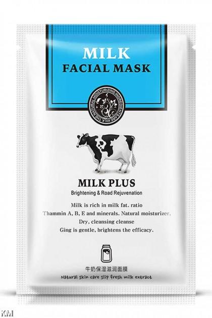 ROREC Milk Plus Moisturizing Face Mask [C543]