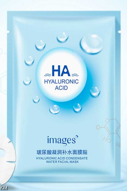 IMAGES Hyaluronic Acid Beauty Mask [C593]