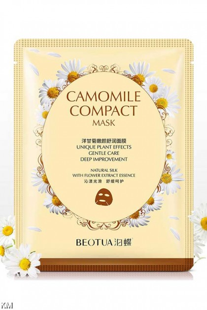 BEOTUA Natural Flower Face Mask [C445]