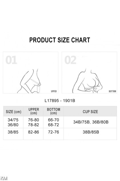 Jockey Seamless Push Up Bra [L17895]