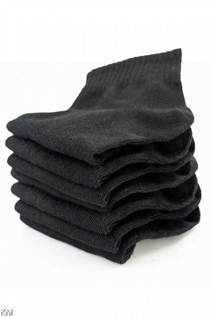 KM School Crew Longer Black Socks [M20349]