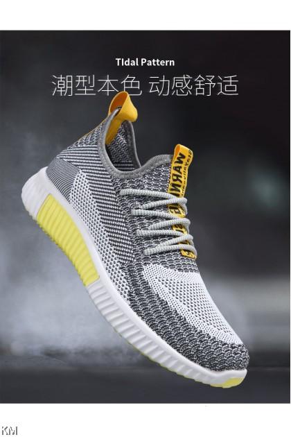 Men Warnin Spes Flying Knit Sneakers [SH32669]