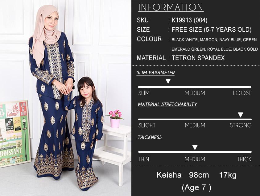 Model-Measurement_Keisha.jpg