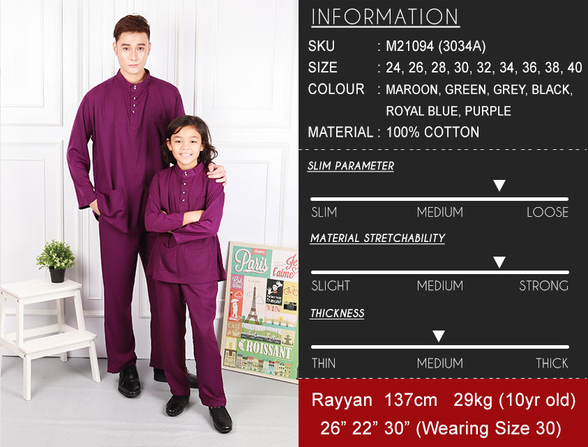 Model-Measurement_Rayyan.jpg