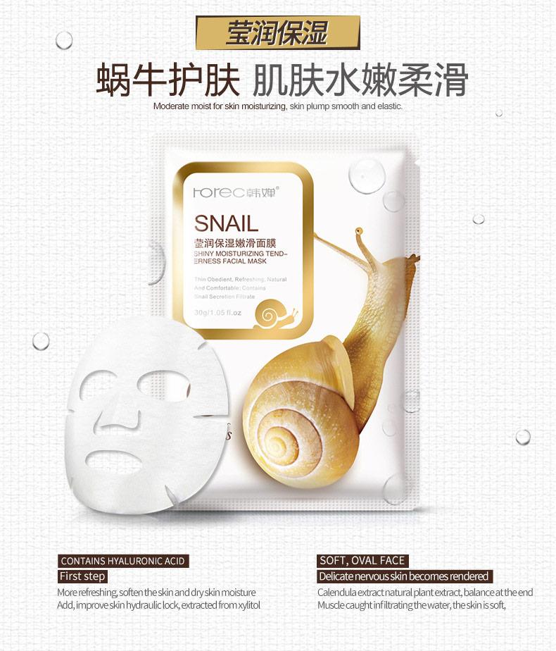 ROREC Snail Soothing Facial Mask [C545]