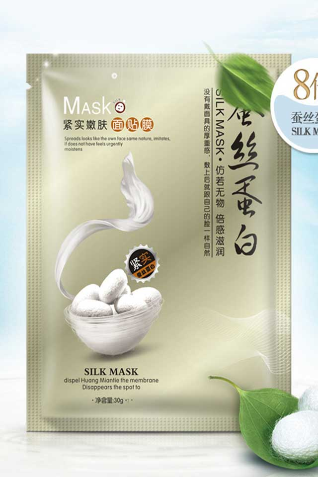 OneSpring Silk Facial Mask [C535]