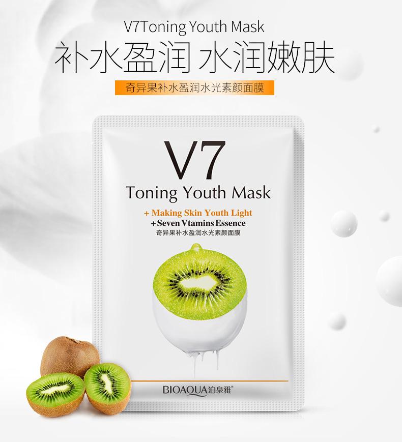 BIOAQUA V7 Wholesale Toning Youth Fruit Facial Mask KM Face Care [C541]
