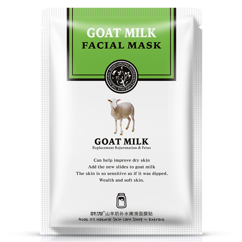 ROREC Milk Plus Moisturizing Face Mask [C543]