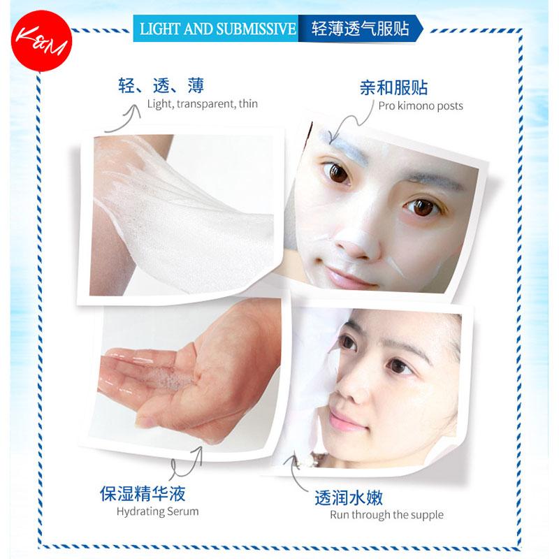 BIOAQUA Natural Moisturizing Face Mask [C549]