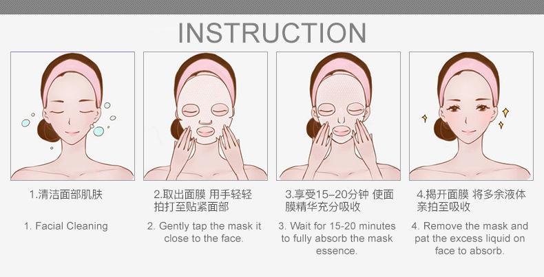 HOUMAI Multi Effect Repair Mask [C472]