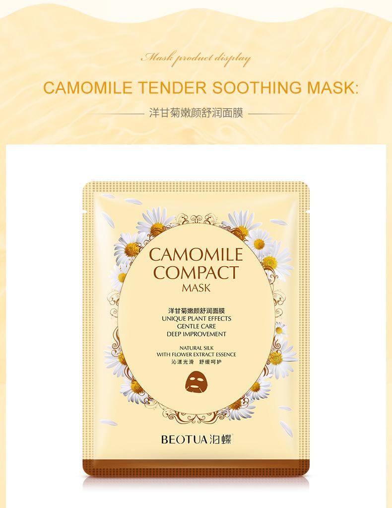 BEOTUA Natural Flower Face Mask [C445]
