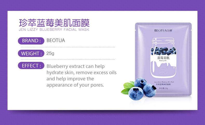 BEOTUA Fruits Moisturizing Face Mask [C446]