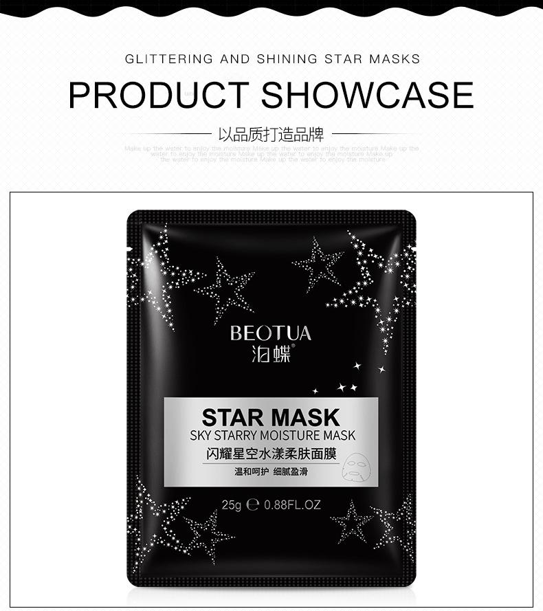 BEOTUA Sky Starry Smooth Mask [C447]
