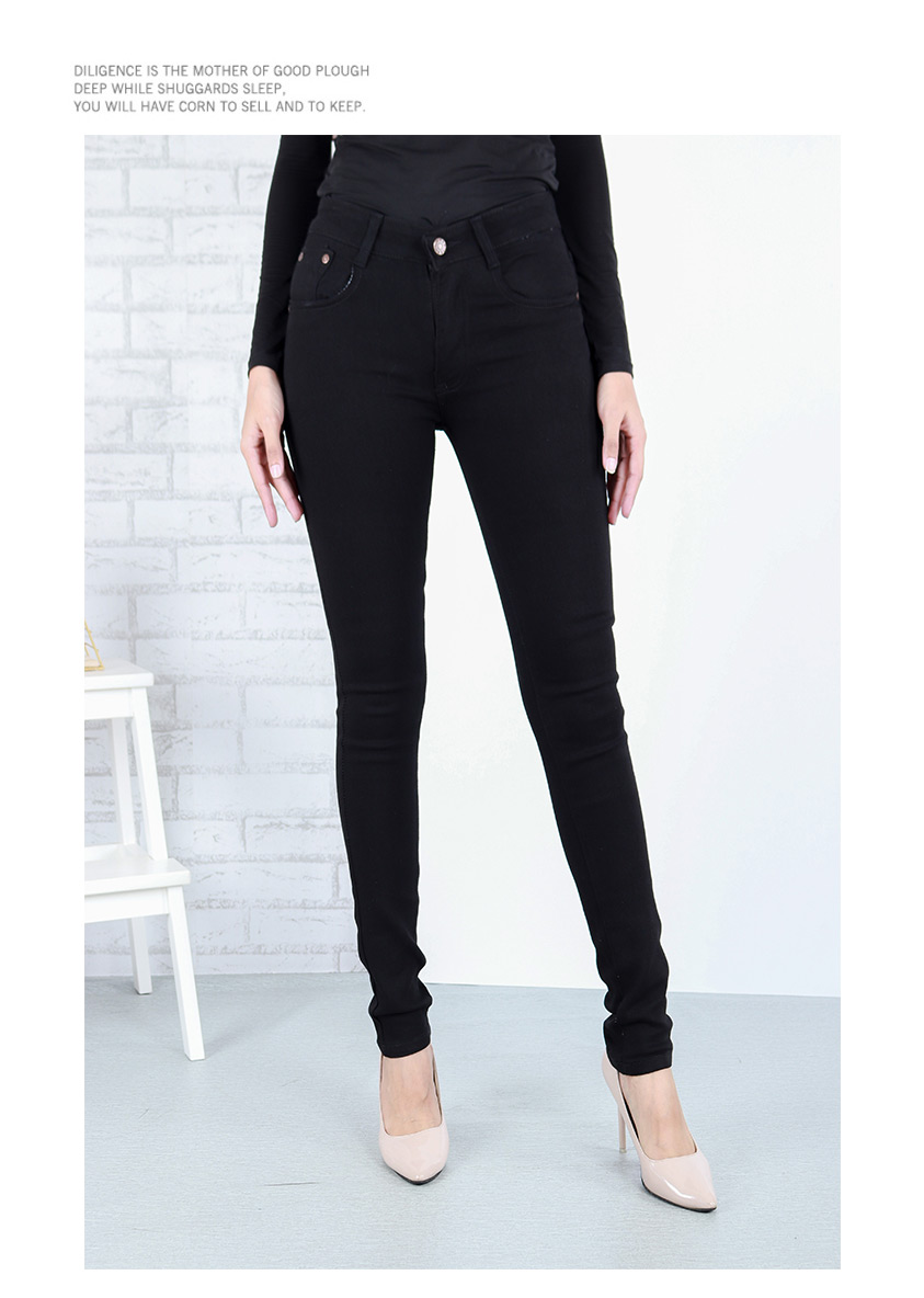 KM Authentic Low Rise Skinny Jeans [J21090]
