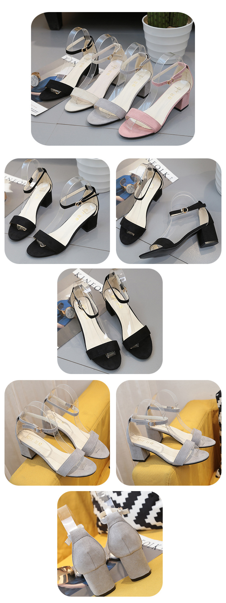 Hook and Loop Elegant Thick Heels [SH984]
