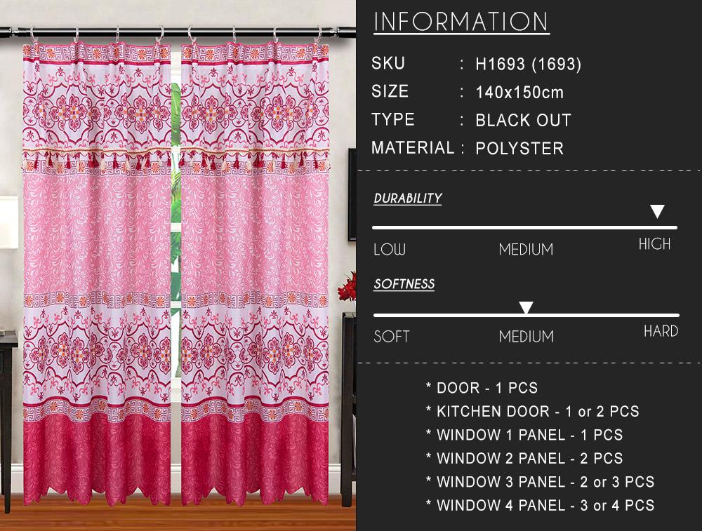 Mandala Printed Door Curtain [H1693]