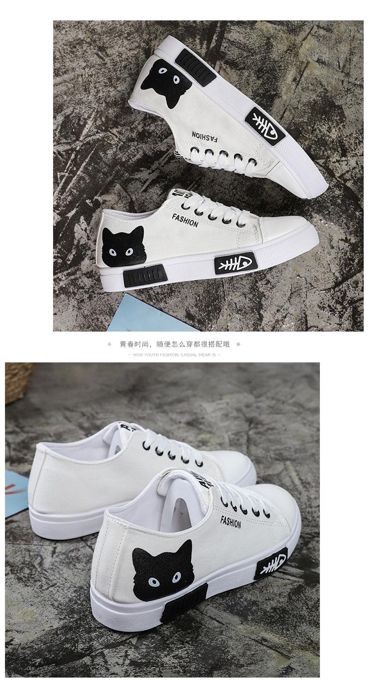 Pipcat Sneakers Fashion Shoes [SH28804]