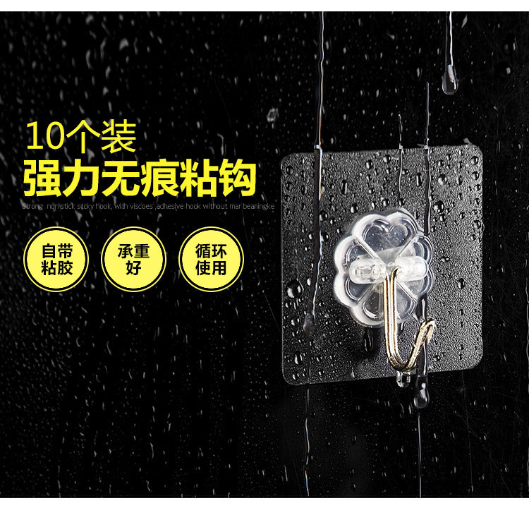 Magic Suction Wall Hook Gift [MH1399]